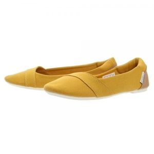 Keen Vegan Yellow Flats